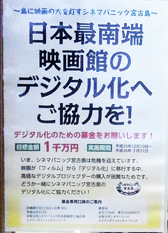 NCM_0815.JPG