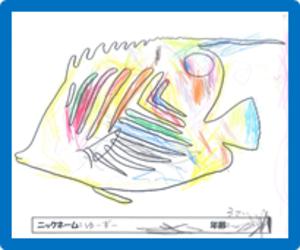 yuzu.pngのサムネイル画像