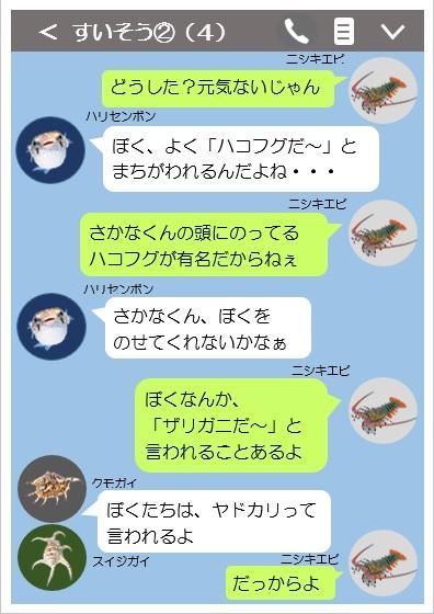 http://miyakojima-kaichukoen.com/blog/upload_images/line3.jpg