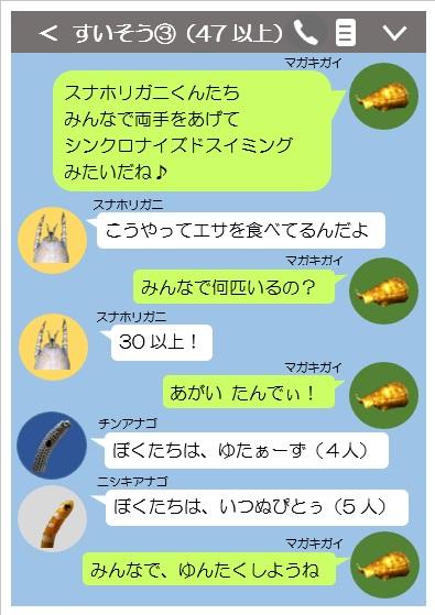 http://miyakojima-kaichukoen.com/blog/upload_images/line5.jpg