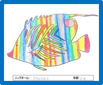 http://miyakojima-kaichukoen.com/blog/upload_images/pita.png