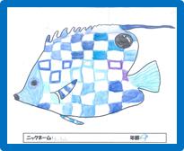 http://miyakojima-kaichukoen.com/blog/upload_images/ru.png